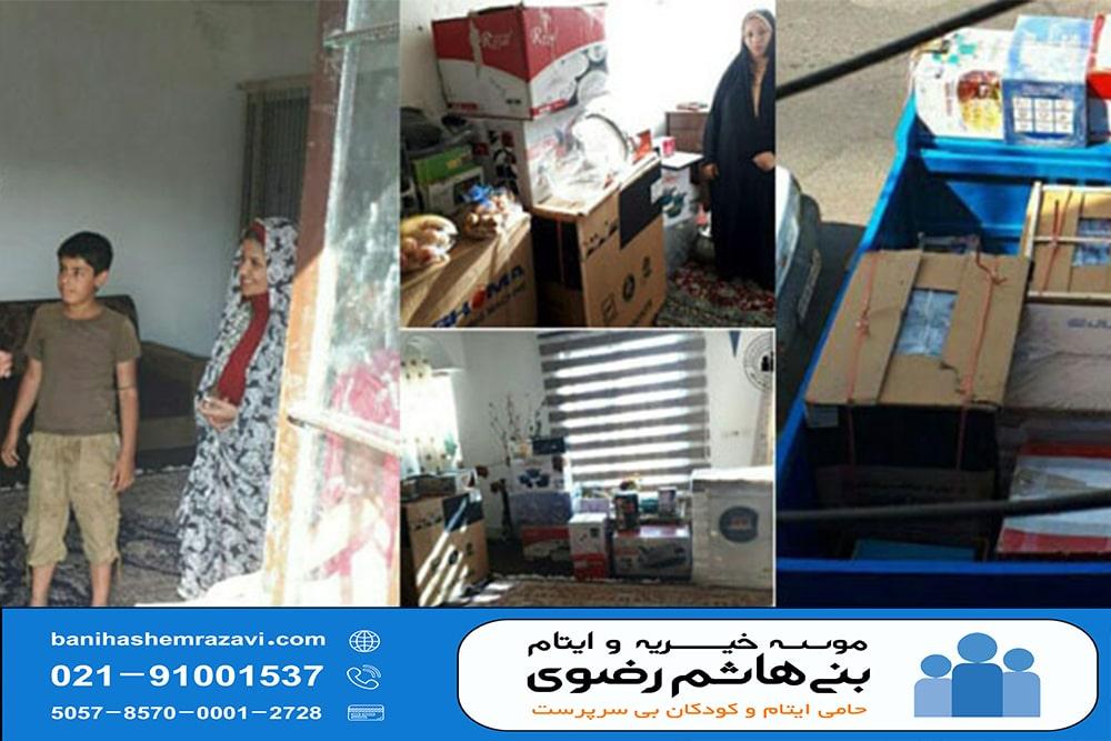 اهداء جهیزیه به 5 نوعروس
