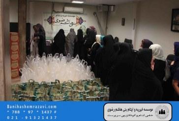 مواد غذایی هفتگی مرحله اول خرداد ماه 97