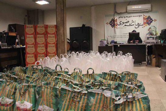 مواد غذایی هفتگی مرحله اول خرداد ماه 97 - 5