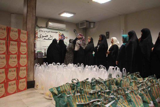 مواد غذایی هفتگی مرحله اول خرداد ماه 97 - 2