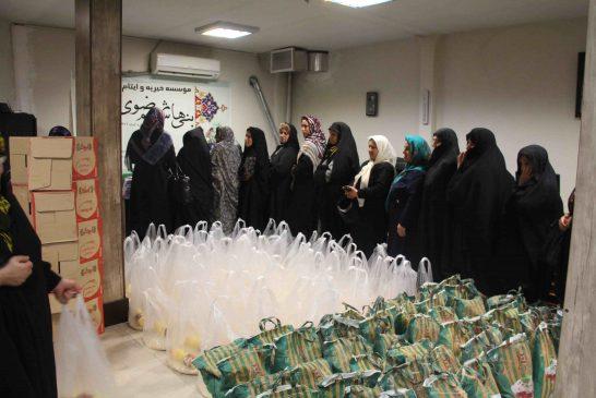 مواد غذایی هفتگی مرحله اول خرداد ماه 97  -1