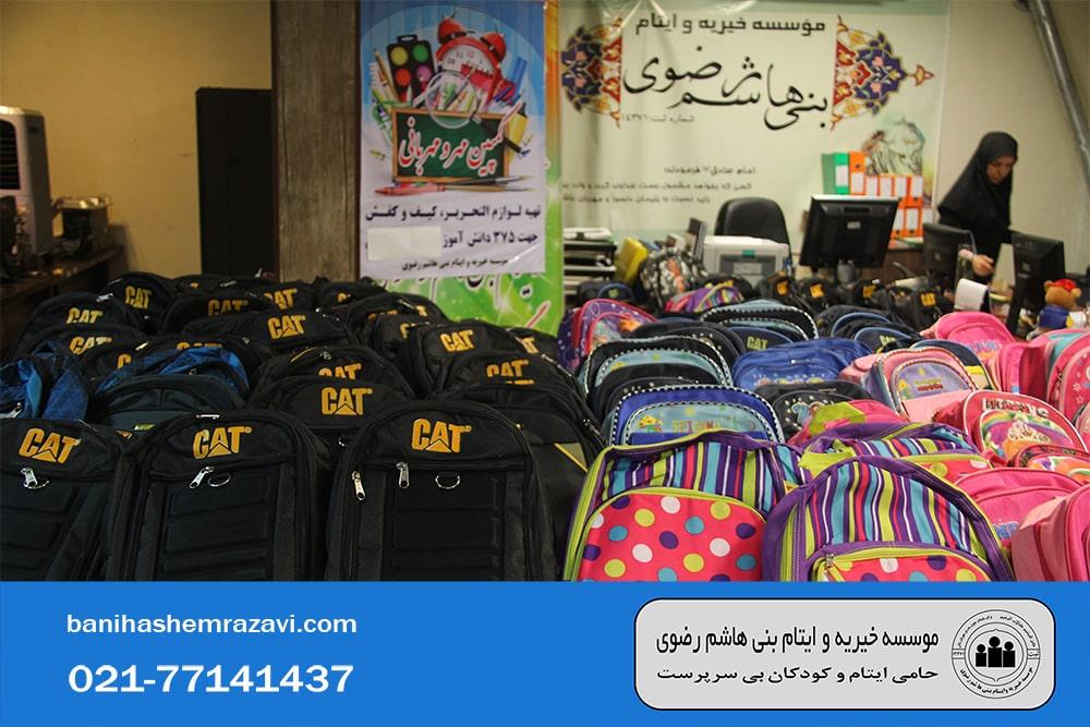 کمک های غیرنقدی به کودکان بی سرپرست