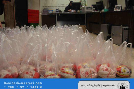مواد غذایی هفتگی مرحله اول آذر ماه 97 (2)