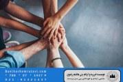 انواع و اقسام خیریه ها در دنیا