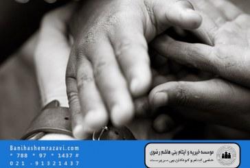 6 روش غیرنقدی کمک به خیریه