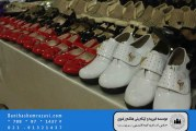 اهدای لباس نو مرحله آبان ماه 97