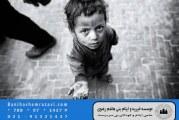 معضلات خیریهها در مسیر کمک رسانی به نیازمندان