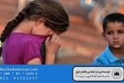 با نیازهای کودکان بیسرپرست آشنا شویم