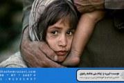 خرج نذورات محرم در راه کمک رسانی به نیازمندان