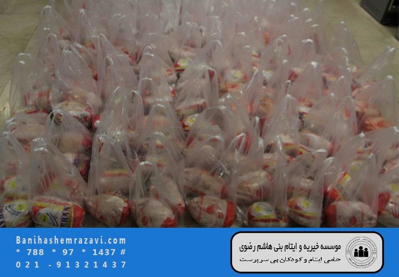 مواد غذایی هفتگی مرحله اول آذر ماه ۹۷