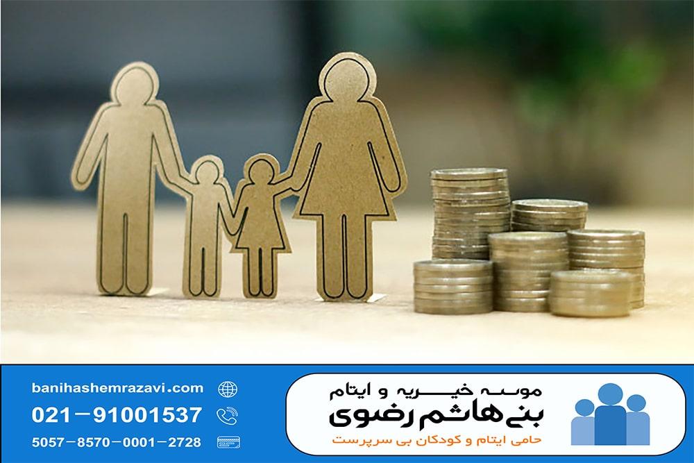 کمک هزینه ازدواج,کمک های آنلاین به خیریه,سایت کمک آنلاین به کودکان بی سرپرست,موسسه خیریه و ایتام بنی هاشم رضوی