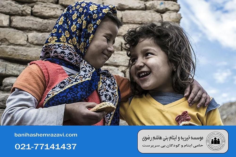 کمپین نوروز مهربانی حمایت کودکان بی سرپرست در نوروز